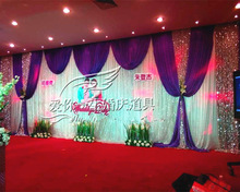 3x6m White wedding backdrop with purple swags