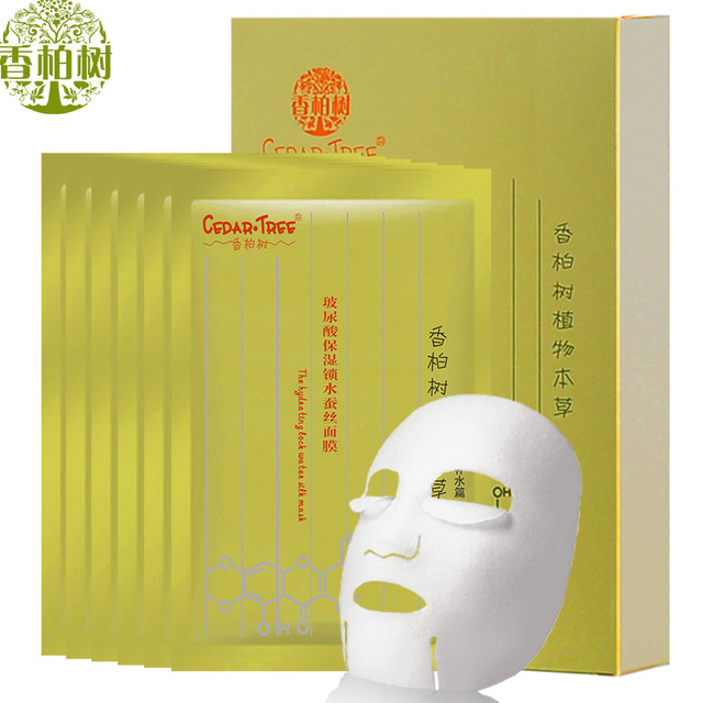 CEDARTREE Anti-aging Anti Wrinkle Hyaluronic Acid Silk Face Mask Hydrating Whitening Moisturizing Skin Care Masks Beauty Ageless
