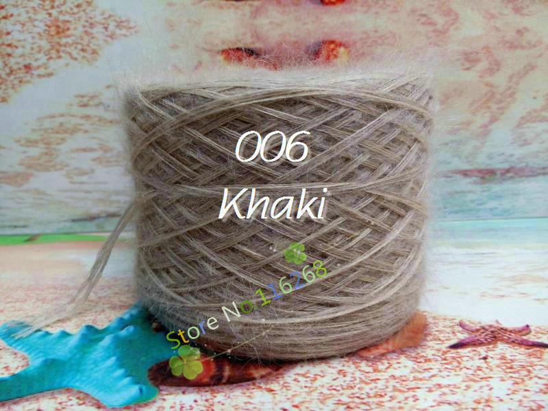 006 Khaki