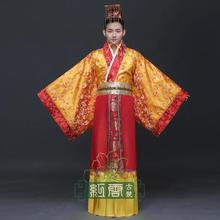 Tang Ming dynasty costume  togae clothes tang suit hanfu chinese style emperor