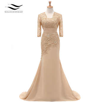 Three Quarters Sleeves Champagne Mermaid Lace Formal Evening Dress With Jacket Mother Of Bride Gown For Wedding Party SL-M002 - DISCOUNT ITEM  14 OFF Weddings & Events