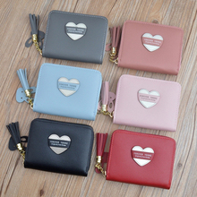 Fashion Lady Small Purse Women Love Heart Zipper Wallet for Coin Card Cash Invoice  Short Solid Small Mini Wallet Women Carteras factory cheap custom carbonless invoice book invoice book printing