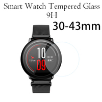 100pcs/lot 2.5D Ultra Thin high quality 9H screen protector Tempered Glass 30 31 32 33 34 35 36 37 38 39MM For smart watch glass