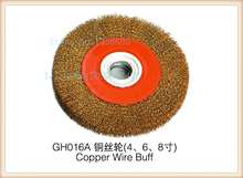 Check Price free shippingf  6inch, gh016A copper wire buffer, jewelry polishing wheel, goldsmith tool abrasive burnishing brush