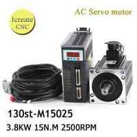Free Shipping 3.8KW ac servo motor 130ST M15025 servo motor 15N.M 2500rpm ac servo drive with 3M cable High power
