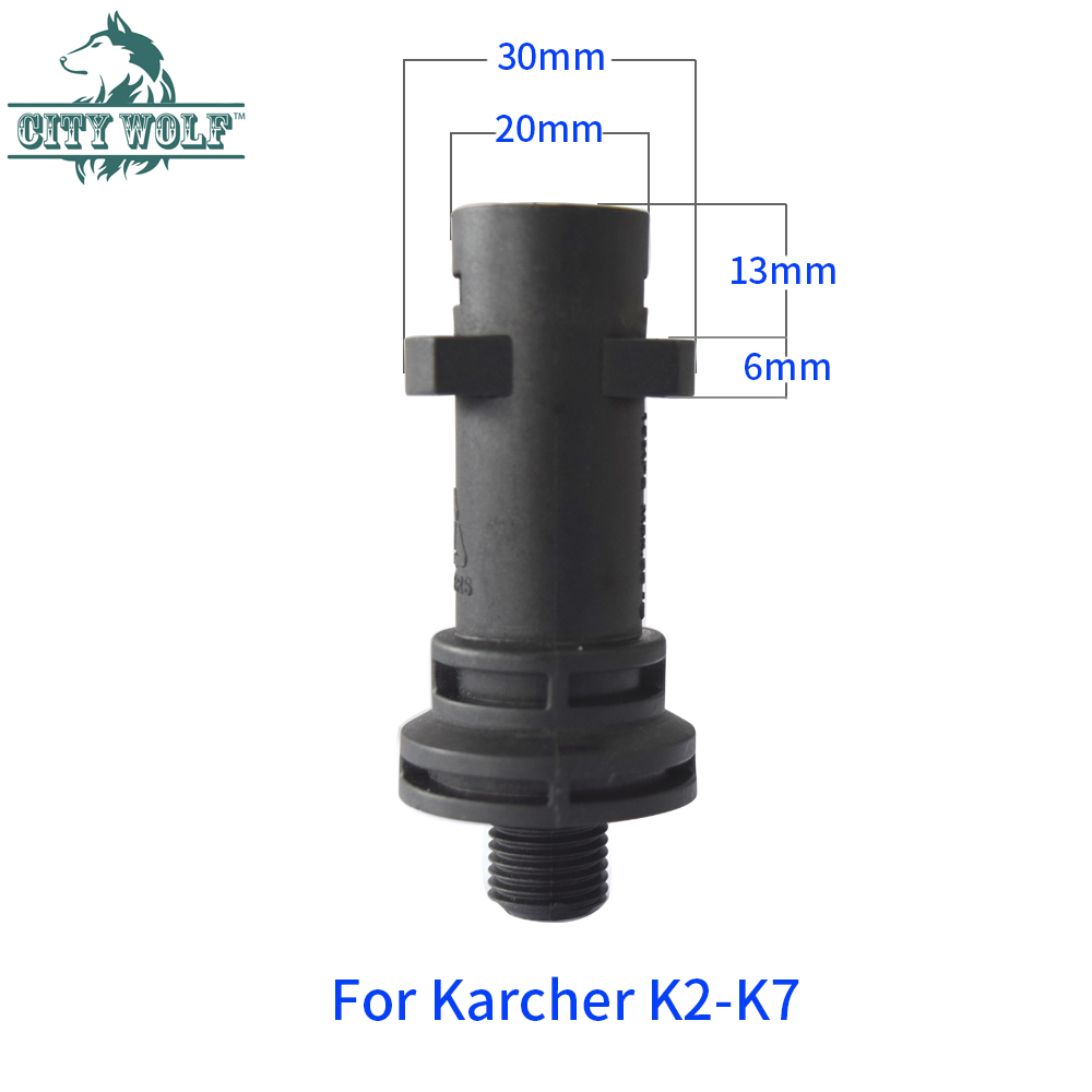 Image 4 - City Wolf Car washer foam nozzle soap sprayer bottle  for Karcher K2  k7 high pressure washer car cleaning accessories-in Car Washer from Automobiles & Motorcycles
