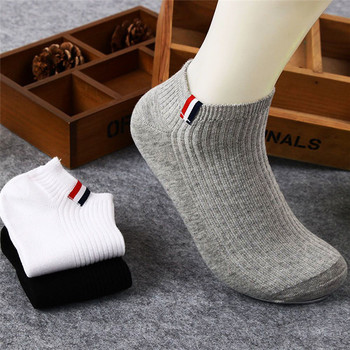 1Pair High Quality Cotton Men Socks Male Spring Summer Low Cut Ankle Short Dress