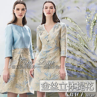 Spring and autumn winter gold embossed three dimensional jacquard fashion fabric dress brocade top grade trench coat