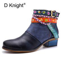 Vintage Bohemian Women Ankle Boots Shoes Side Zip Med Heels Ladies Shoes Chelsea Booties Genuine Leather Short Boots Shoe Woman