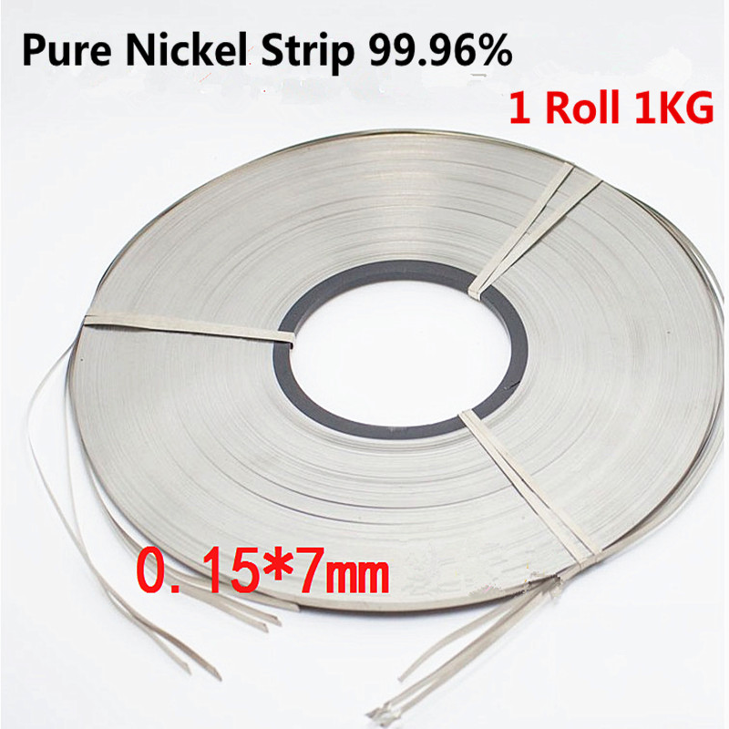 0.15mm x7m 1kg 99.96% Pure Nickel Plate Strap Strip Sheets for battery spot welding machine Nickel straps for battery packs free shipping high quality pure nickel plate strap strip sheets 99 96% for battery spot welding machine welder equipment 1kg