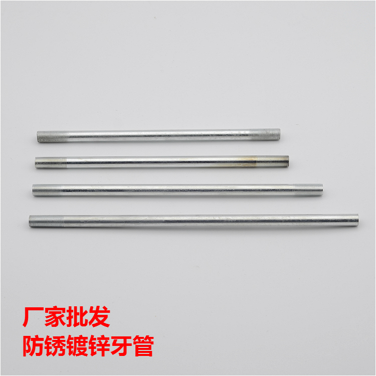 M10 hollow straight tube suitable for table lamps / floor lamps ...