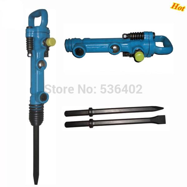 G7 Air Hammer, Jack Hammer, Pick Hammer hammer acd141b