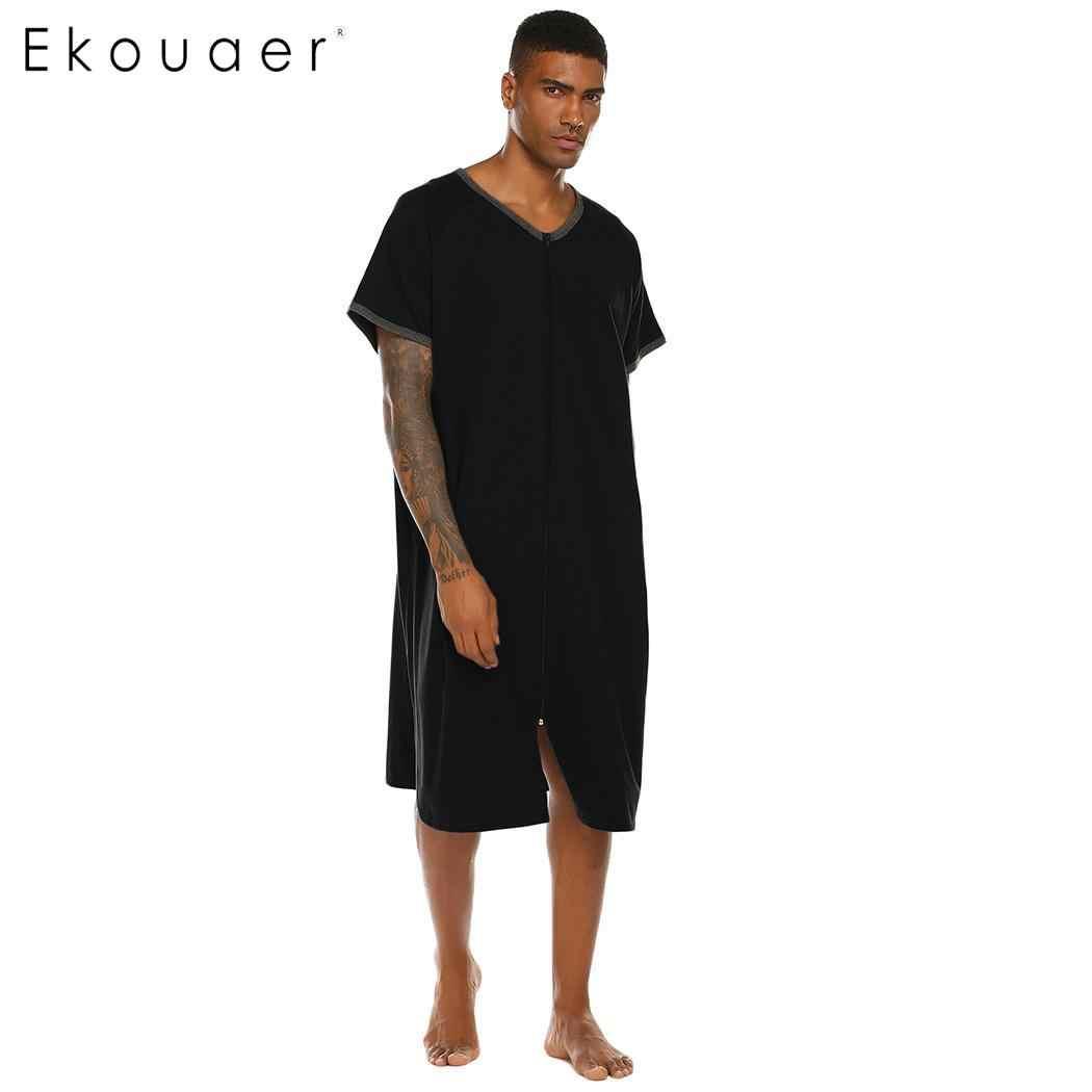 Ekouaer Mens כותונות לילה קצר שרוול Nightwear כותונת רוכסן מוצק סגירת פיג 'מה Loungewear בית קיץ הלבשת