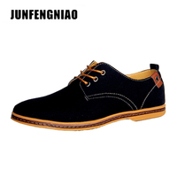 Mens Shoes Plus Size 38 48 Classical New Fashion Men Cowhide Leather Low Top Flat Oxford