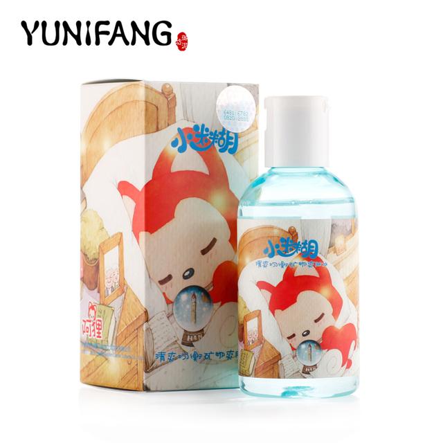 Yunifang bambú Clarifying Toner 150 ml aceite de control de eliminar los puntos negros aclarar eliminar el exceso de aceite hidratante hidratante