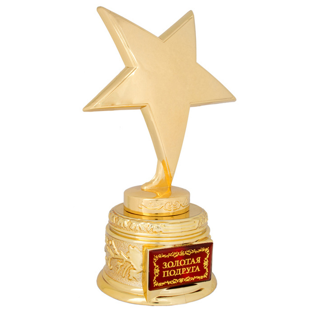 Gold Star Cupbig Metal Trophy For Party