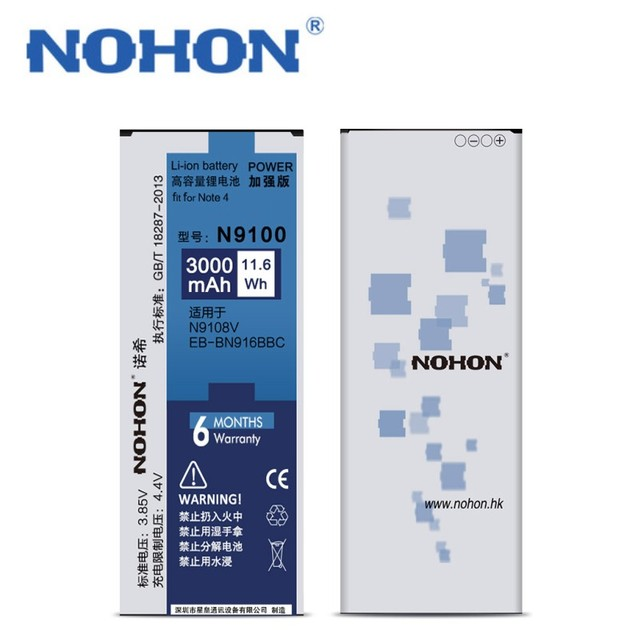 100% Original NOHON Battery For Samsung Galaxy Note 4 Note4 N9100 N9109W N9108V EB-BN916BBC High Capacity 3000mAh Retail Package