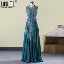 Lowime Real Image Fancy Long Prom Dresses Dress With