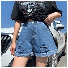 Spring Summer High Waist Girls Karean Denim with Hole Short Jeans pants Women