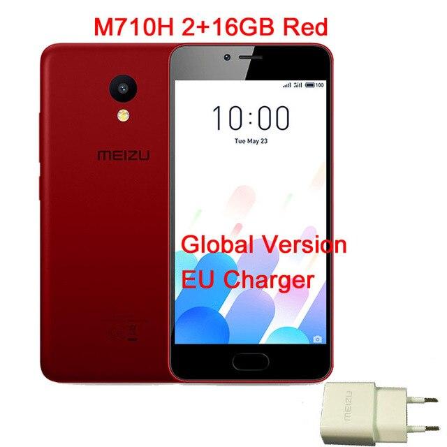 2GB 16GB Red