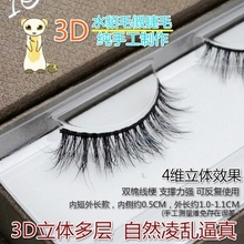 Wholesale 2016 New stlye Natural 3D 100% Real Mink False Eye Lashes Fake Eyelashes Extensions  beautiful Makeup tool