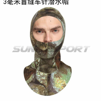 3mm camouflage heavy diving suit, headgear, waterproof, thermal insulation, neoprene, blind sewing line, men's diving cap