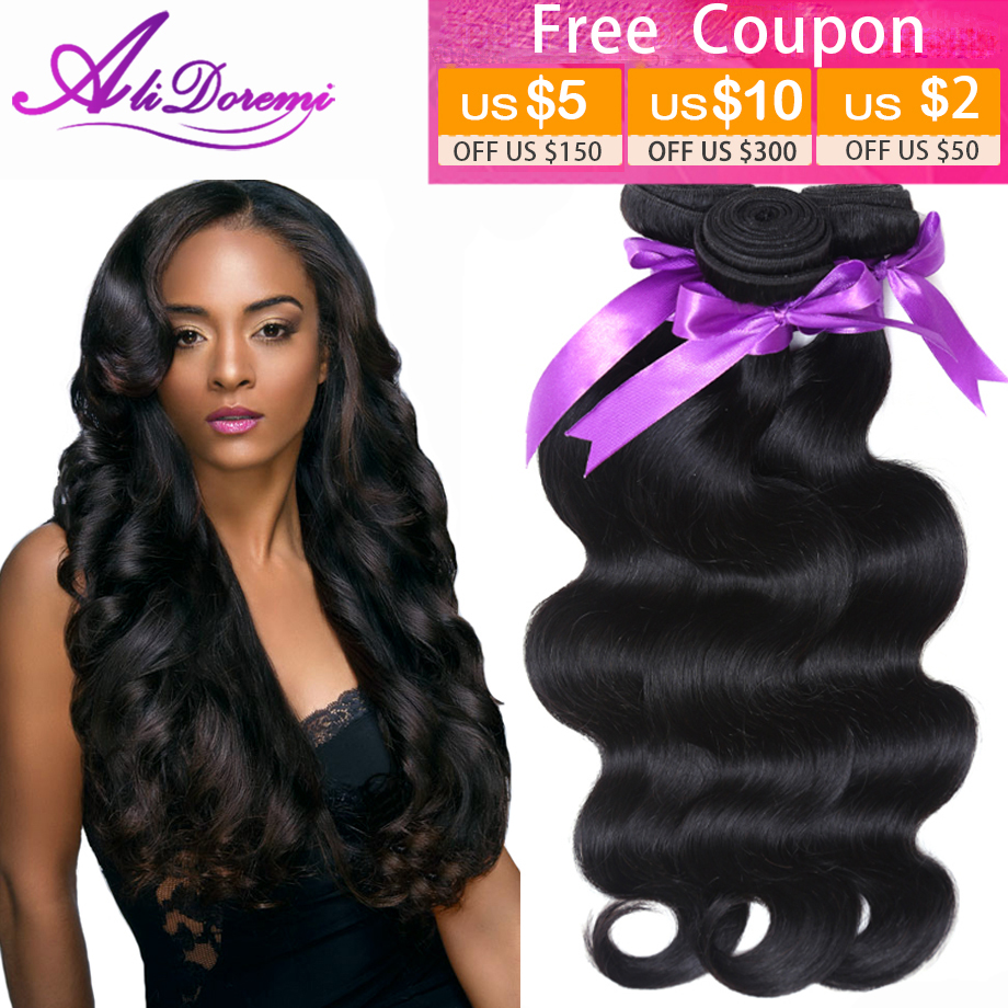 7A Brazilian Virgin Hair Body Wave 4 bundles Products Brazilian Human Hair Weave Cheap Brazilian Body Wave Virgin Hair