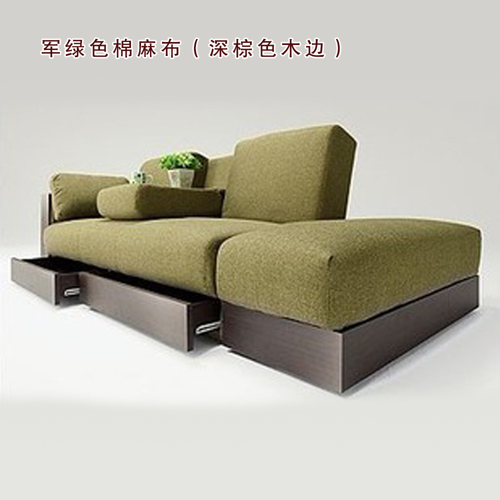 Ou Lala Home Japanese Style Fabric Sofa Multifunctional Storage Washable  Sofa Small Apartment Sofa Bed Simple In Hotel Sofas From Furniture On ...