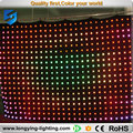Cheap Price Pitch18 2M*5M Led Video Curtain With Off Line Controller Led Graphic Curtain,DJ Booth