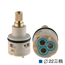 22MM Shower Faucet Spool Third Gear Ceramic / Three-Hole Diversion Sprinkler Valve