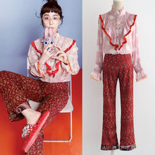 RG Runway Fashion Swan Print Tassels Shirt Pant Suit Women Tops Shirts Blouse Geometric Pattern Printed Long Pants Two Piece Set