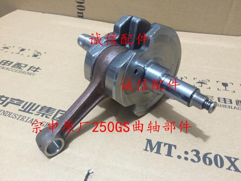 zongshen zs250gs 250cc crankshaft cam rod dirt pit bike motorcycle accessories free shipping