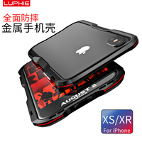 LUPHIE luxury metal bumper Phone case for Apple iPhone X XS Max XR 8 7 Plus aviation aluminum bumper phone case tactical version