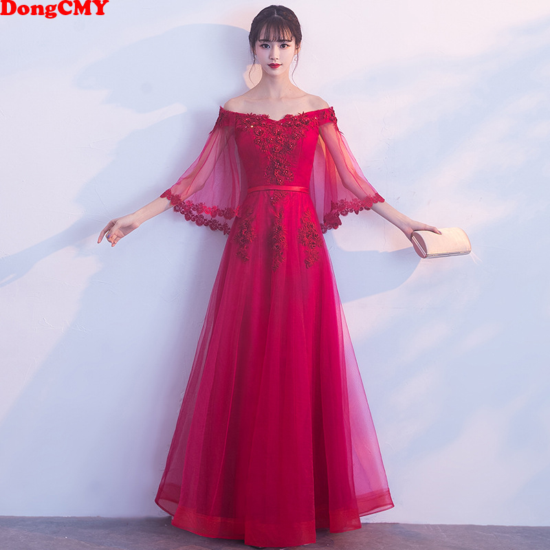 DongCMY Long Formal Burgundy Evening Dress Pearls Elegant Party dresses
