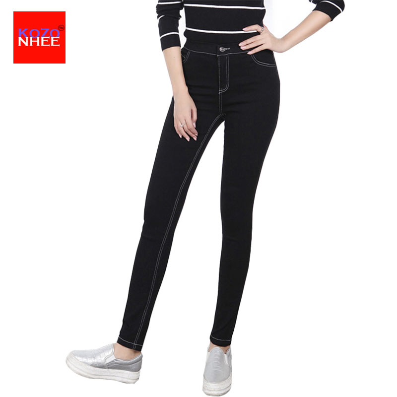 plus size high waist Women jeans Stretch Skinny jeans Female calca jeans slim Pencil pants black Denim Ladies pants plus size skinny high waist jeans