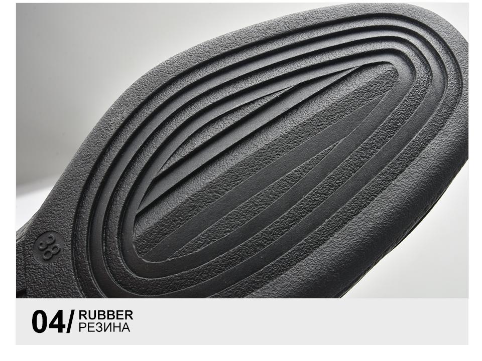 Mustad või pruunid nöörsaapad