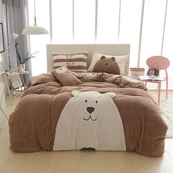 Juego de ropa de cama de tela de lana con bordado de apliques de conejo de oso blanco de dibujos animados marrones, funda de edredón gruesa, fundas de almohada