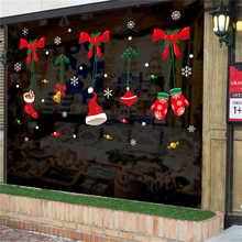2019 pegatinas de pared de dibujos animados de Santa Claus, arte de pared extraíble, calcomanía para el hogar, decoración de fiesta, pegatinas de película de ventana de Feliz Navidad