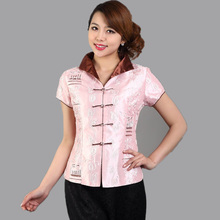 Plus Size XXXL Pink Chinese Women's Blouse Vintage Satin  Embroidery Flower Shirt Summer Short Sleeve Flower Clothing NMY01