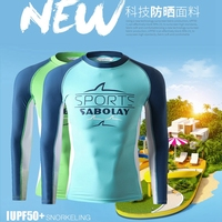 SABOLAY Men Lycra Rash Guards Super Elastic Long Sleeves Swimwear Rashguard Surf Clothing Diving T Shirt Swimsuit Spearfishing