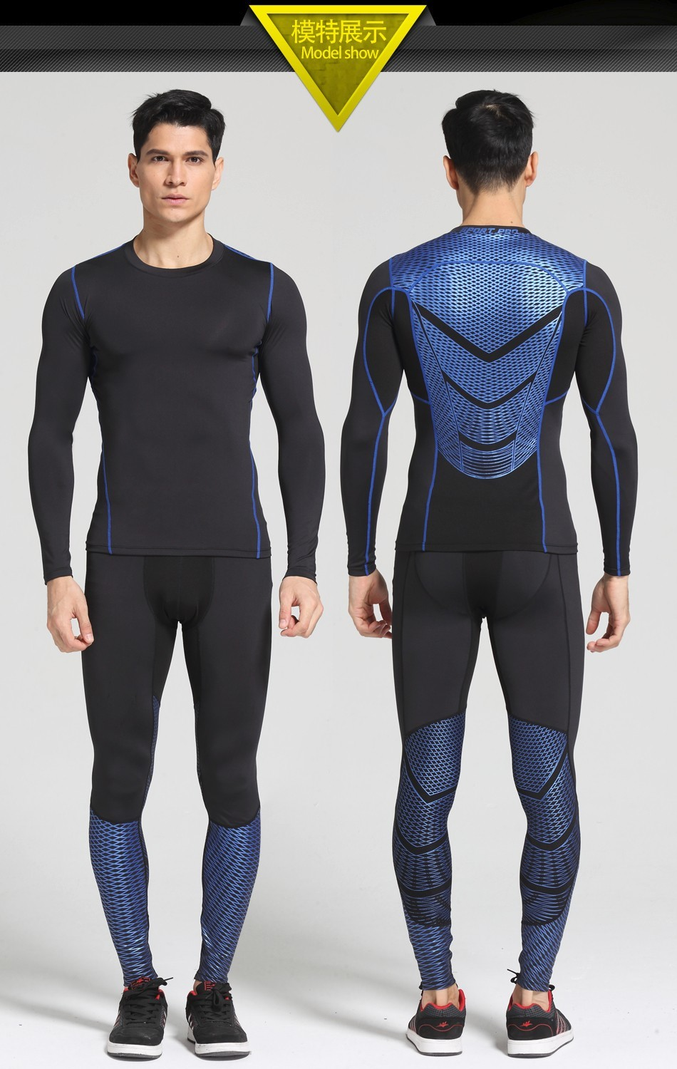 Foto on the man of t-shirt Men's compression t-shirt & pants for sport. 2 pieces Men's compression t-shirt & pants for sport
