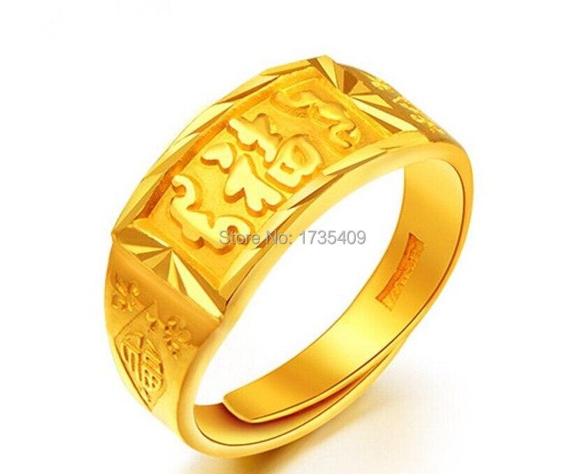 Authentique 999 bague en or jaune 24 k/bague FU pour hommes/7.2g/taille américaine 4-10