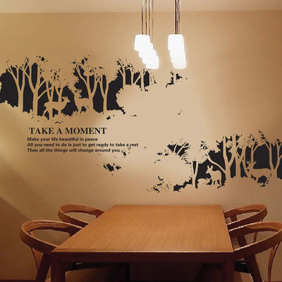 2017 Modern Black Forest Wall Stickers Living Room Bedroom Tree Wallstickers Home Decor Kids Room Animal Wall Decal Poster