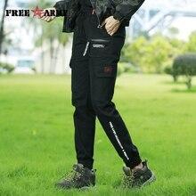 Kadın Streetwear Elastik Pantolon