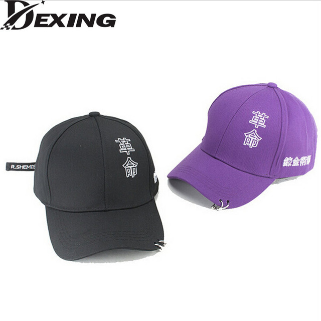 [Dexing]2017 Hot new fashion ring snapback fashion catwalk revolution Alchemist embroidery hoop ring curved eaves cap