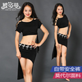 2016 Women Modal Bellydance Woman Square Latin Belly Dance Suits Top&skirt With Safety Pants Performance Wear Zm057
