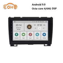 Car GPS Android 9.0 8-core 4/64G for 2008-2012 Great Wall Haval hover H3/H5 with radio BT support WIFI DSP Carplay and SWC hangxian android 7 0 car dvd for haval hover great wall h5 h3 2009 2012 car radio gps naviagtion car multimedia dvd player