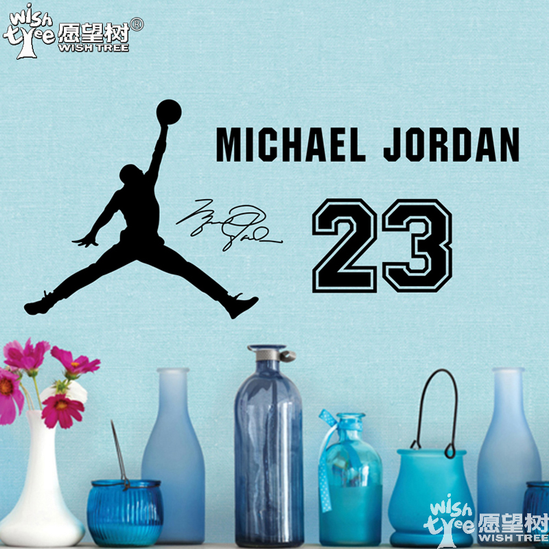 9231 Michael Jordan Play Basketball Wall Stickers Home Decor Decals For Kids Room Decoration Vinyl Just Do It A1