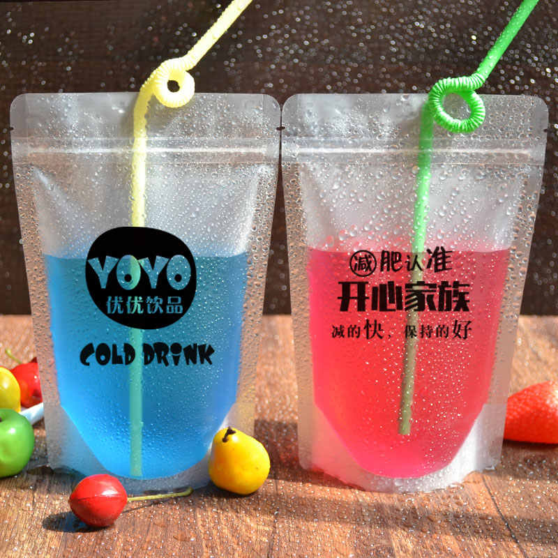 Frost Fruit juice bag Drink coffee snack biscuits plastic bag vertical ziploc packing bags reusable  11*17+3  13*20+4 100pcs