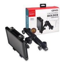 Soporte universal para coche móvil, soporte ajustable de 360 grados para mando de Nintendo switch, accesorios de juego de consola inalámbricos